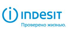 Ремонт холодильников Indesit в Липецке на дому